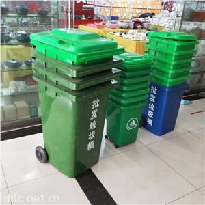 垃圾桶 戶外垃圾桶 環衛塑料垃圾桶