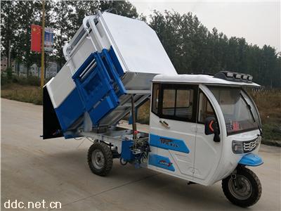 自卸式三轮电动垃圾车