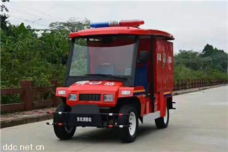 电动消防巡逻车