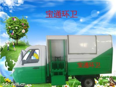 垃圾运输车