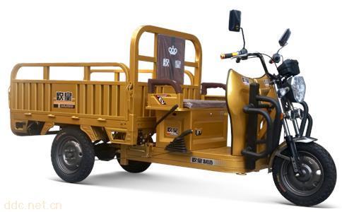 欧皇电动载货重三轮车工匠二代1510