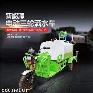 木辛機械電動灑水車