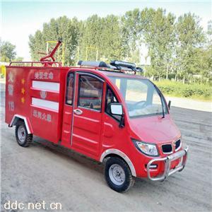 农村小型消防车