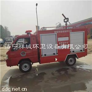 小型消防车2吨电动四轮消防车