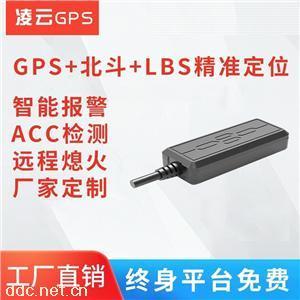新能源电动车GPS定位器 H808A