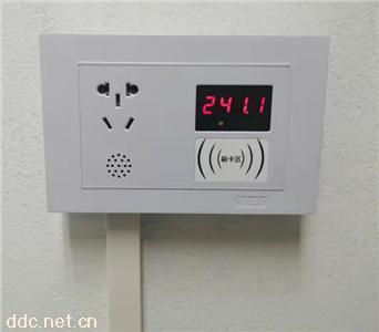 小区智能刷卡电动车充电插座