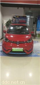 易至新能源汽車E200N