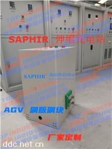 霍克充電樁LPC100-24/24V100A一汽大眾AGV