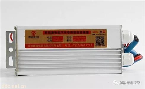 電動車4G智能電池管理器