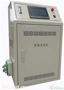 英国霍克充电桩LPC50-48 一体化机柜智能型