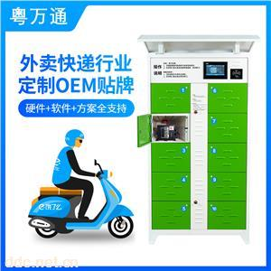 电动车换电柜扫码换电池电瓶车智能换电站