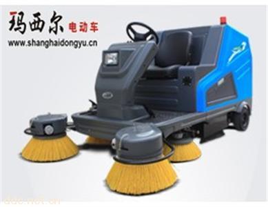 玛西尔 电动扫地机 DHWQS-3