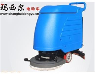 玛西尔 电动洗地机 DX-6/DX-6A