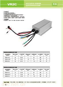 4-6KW串励控制器