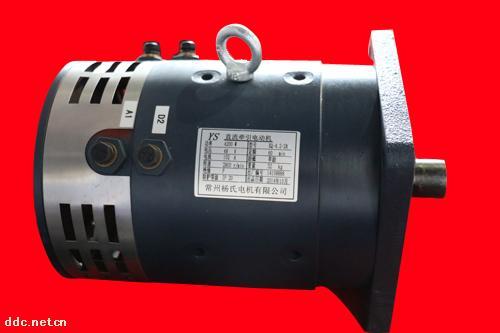 杨氏(YS)直流牵引电动汽车电机(XQ-4.2-2A)