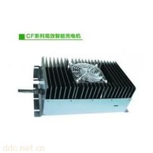 CF系列高效智能充电机