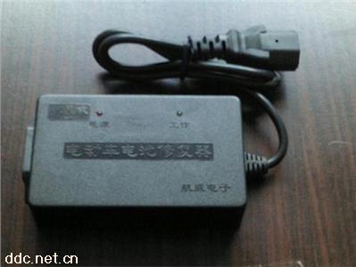 家用型电动车电池充电器