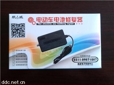家用电动车电池修复器