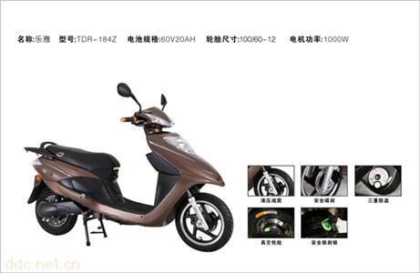 松吉电动摩托车乐雅