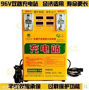 千纳双路快速充电站经济型3(24V-96V)