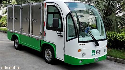 绿能达2座电动送餐车免费开户