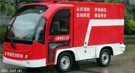 配置齐全消防装备的可移动微型消防站
