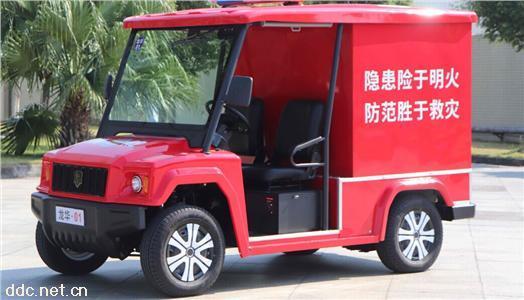 綠能達二座電動消防車