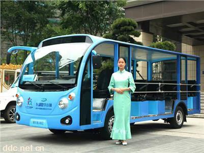 【綠能達】18座位電動旅游觀光車