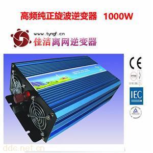 各種規格太陽能逆變器