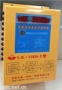 SJC-100AII小区智能电源管理系统
