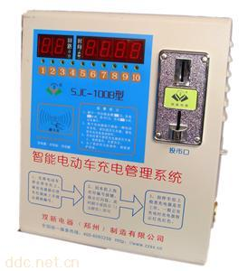 SJC-100B刷卡投币多路充电站
