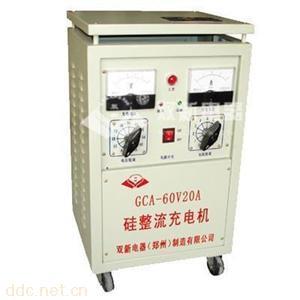 GCA-60V20A硅整流充电机