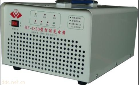 HF-4830智能充电机