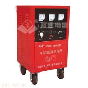 JQ-1500型汽车起动电源