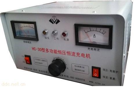 双新经济型充电机HC-30