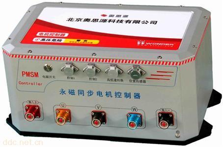 供应电动公交车120KW永磁直流无刷电机控制器