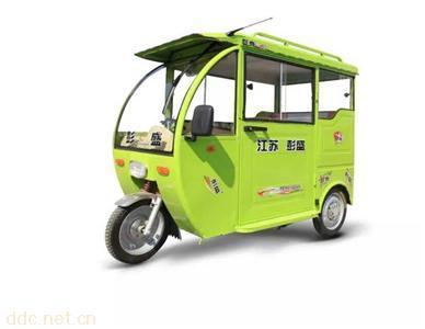 封閉式電動三輪車