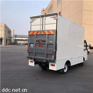 箱式电动货车