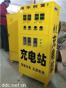 电动车投币式快速充电站