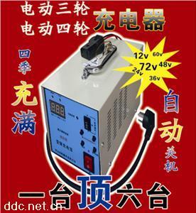 创业龙充电宝水电池