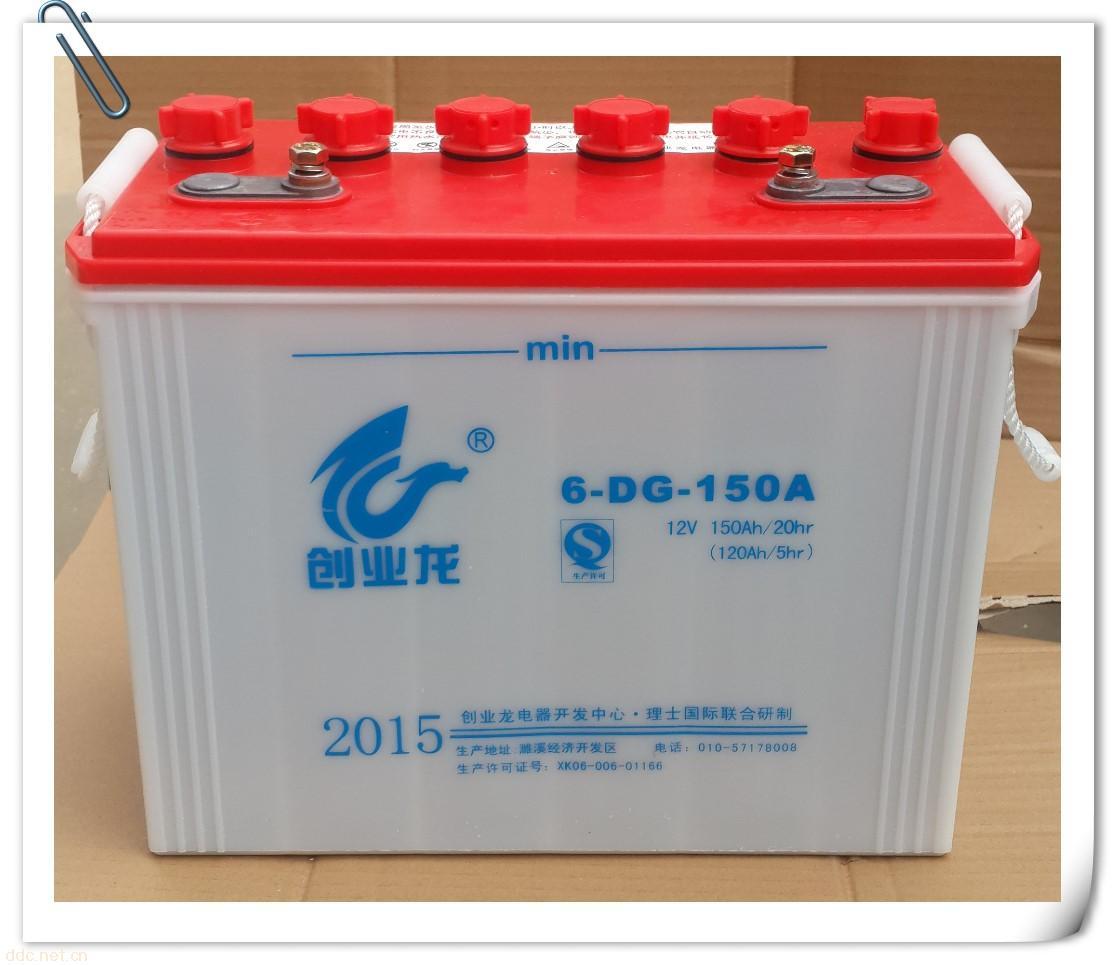 创业龙电瓶 牵引电池 管式电池