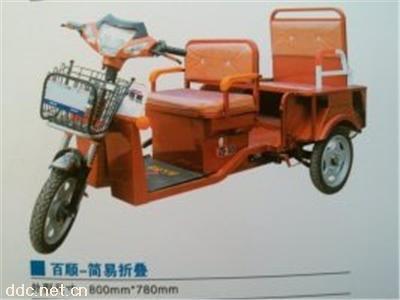 百顺简易折叠电动三轮车