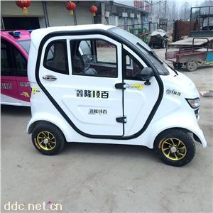 新能源電動三輪車