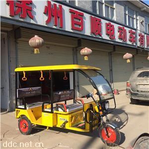 新能源電動三輪車品牌