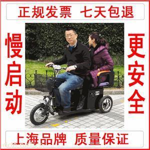 双人座老年电动三轮电动车JY2102