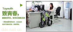 速碟折叠电动自行车