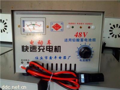 电动车快速充电机