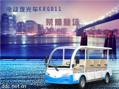 11座电动游览观光车