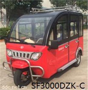 時風SF3000DZK-C三輪電動全封車