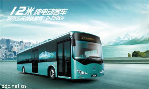 比亞迪K9電動公交車